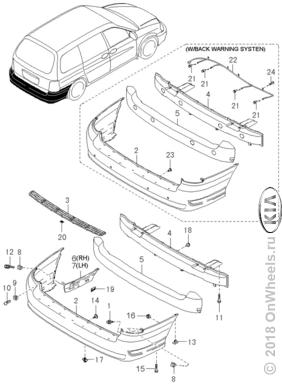 Rear bumper (99my)
