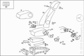 FOLDING ARMREST,SEAT ADAPTER, ASHTRAY IN THE REAR