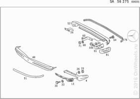 FRONT & REAR BUMPERS