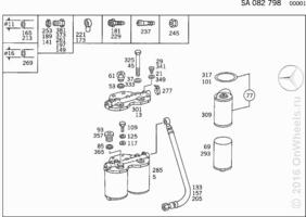 TWO-STAGE FUEL FILTER